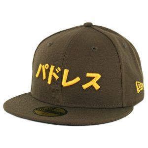 new concept b7c4e 1682d New Era 59Fifty San Diego Padres Katakana Fitted Hat Brown. 🔍.  32.00