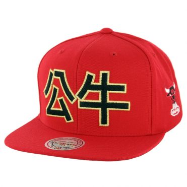 Mitchell & Ness Chicago Bulls Chinese New Year 2019 Snapback Hat Red