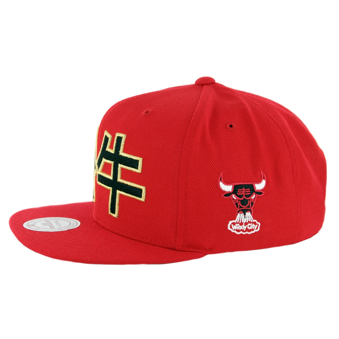 af93f50b Mitchell & Ness Chicago Bulls Chinese New Year 2019 Snapback Hat Red. 🔍.  $35.00